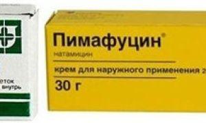 Нистатин от грибка ногтей — инструкция, цена и отзывы