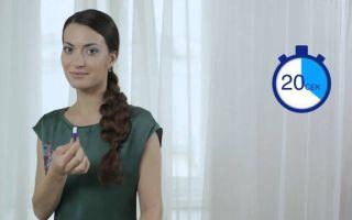 Вартнер от грибка ногтей — инструкция, цена и отзывы
