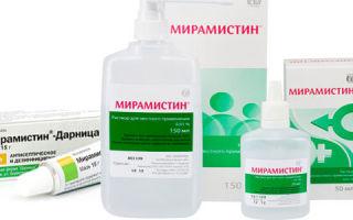 Свечи Мирамистин — инструкция по применению, цена в аптеке и отзывы покупателей