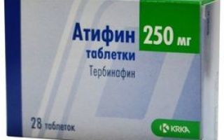 Ламизил 250 — состав и эффективность, инструкция по применению