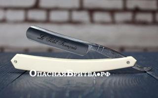Станок одноразовый для бритья — рейтинг 5 лучших бритвенных приборов: сколько раз можно бриться бритвой