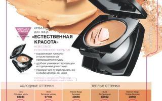 Увлажняющий тональный крем — 15 лучших средств: Арт-Визаж и Фаберлик, Эйвон и другие производители