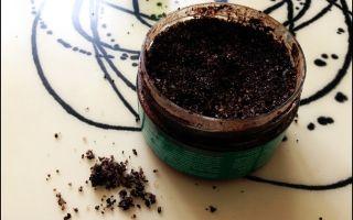 Кофейный скраб для тела в домашних условиях: польза обертывания из кофе от растяжек