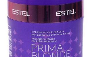 Осветлитель для волос без желтизны: чем лучше осветлить в домашних условиях и лучшая осветляющая краска