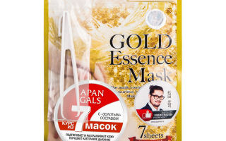 18 косметических профессиональных масок для лица: распаривающая, гиалуроновая и для проблемной кожи