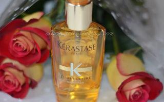 Керастаз масло для волос: Еlixir ultime (Эликсир ультим), отзывы покупателей