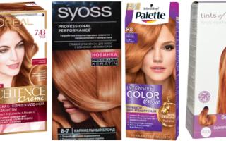 Медный цвет волос: кому подходит оттенок, золотисто-русая краска для волос под зеленые глаза
