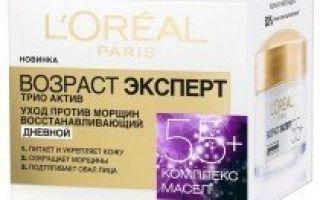 Крем Лореаль (Loreal): 6 средств с увлажнением и антивозрастным флюидом