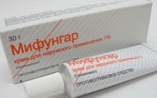 Микозон — инструкция по применению, состав и фармакологические свойства