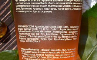 Шварцкопф — масло для волос: отзывы о Оил Миракл и подробная инструкция по применению