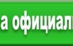 Варанга от грибка: отзывы, цена, состав и стоит ли покупать?