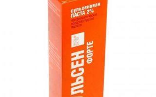 Сульсена — шампунь: инструкция по применению от перхоти, состав пасты от выпадения волос