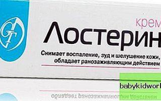 Крем от шелушения кожи на лице: название для детей, цена в аптеке, применение в домашних условиях