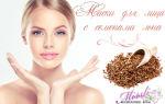 Маска из семян льна для лица: льняное семя в каше от морщин, отзывы в косметологии и лифтинг для увядающей кожи