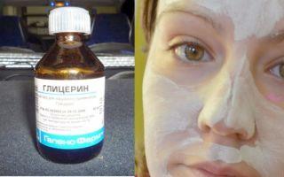 Маска для лица с глицерином: отзывы с витамином Е и правила нанесения средства на кожу
