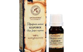 Кедровое масло для волос: применение внутрь кедра, отзывы об эфирном средстве
