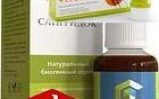Спрей для тела Эйвон: парфюмированный лосьон ваниль, отзывы о креме и масло с витаминами