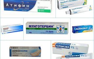 Спрей Тербинафин — инструкция по применению, цена, отзывы и аналоги