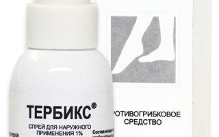 Тербикс — формы выпуска и состав, правила применения