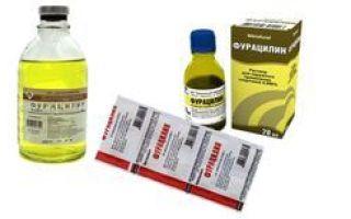 Мирамистин 150 — инструкция по применению и дешевые аналоги для замены препарата взрослым и детям