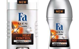 Лучший дезодорант для мужчин: какой лучше от пота и рейтинг антиперспирантов с ценами