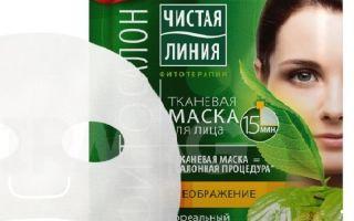 Тканевые маски для лица (Корея): отзывы о 5 корейских средствах, нужно ли смывать и умываться после применения?