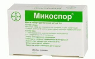 Микоспор — инструкция по применению, цена, отзывы и аналоги