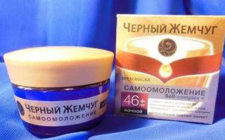 Лифтинг век — топ-11 лучших кремов для кожи вокруг глаз с корректирующим эффектом для подтяжки
