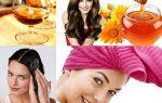 Маска для волос: рецепты с коньяком, медом, яйцом, желтком с солью