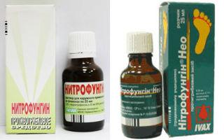 Хлорнитрофенол — показания и инструкция по применению, цена