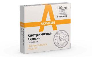 Кандибене — инструкция по применению, состав и формы выпуска препарата