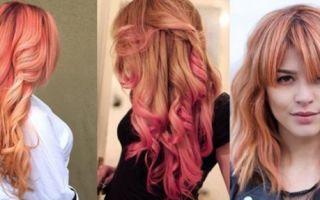 Как можно покрасить волосы: розовые кончики в домашних условиях и окрашивание прядей в яркие цвета