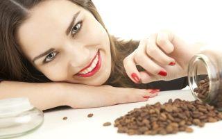 Кофейная маска для волос: применение гущи с кофе, отзывы и как влияет?