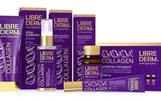 Либридерм — 4 крема вокруг глаз: Аевит для кожи с черникой, отзывы для век с витамином Е