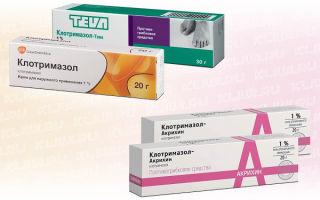 Мазь или крем Клотримазол: отличие составов и отзывы врачей