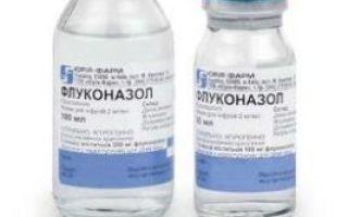 Флуконазол 100 — инструкция и аналоги, описание препарата