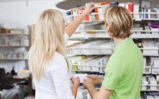 Таблетки Клотримазол — состав и эффективность, характеристика препарата и его аналогов