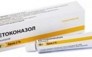 Кетоконазол ДС — инструкция по применению, цена в аптеке и отзывы покупателей