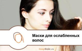Горчица — лучшее средство для ослабленных и редких волос