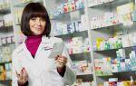 Метронидазол 250 — описание препарата и состав, насколько он эффективен