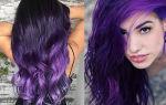 Цветное яркое омбре: 16 оттенков и как сделать на русые, черные волосы, описание техники окрашивания
