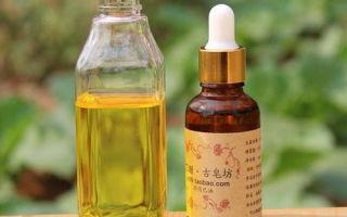 Масло для массажа: косметическое массажное для тела в аптеке, какое лучше использовать и как применять?