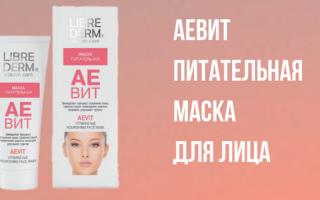 13 лучших питательных масок для лица: для сухой кожи, увлажняющие, с медом и для чувствительной кожи