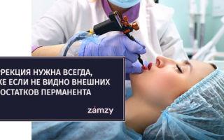 Татуаж губ с растушевкой: натуральный перманентный макияж, четкий контур и палитра цветов