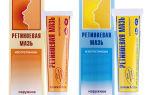 Крем от пигментных пятен: какой лучше от пигментации на лице, отзывы об отбеливающем эффективном средстве