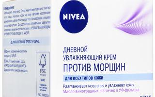 Нивея — крем для лица: отзывы о дневном увлажняющем средстве и обзор продукта