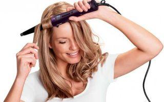 Как сделать кудри плойкой: способы завить локоны и красиво накрутить на средние волосы, советы специалистов