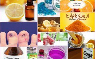 Лимон от грибка ногтей на ногах — рецепты и отзывы