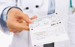 Лак от грибка ногтей на ногах: список лучших препаратов, цена, отзывы