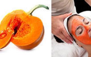 Маска из тыквы для лица: рецепты в домашних условиях, польза и отзывы